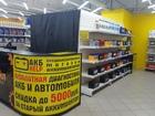 Увидеть изображение  Аккумуляторы АКБ HELP Саранск 68576774 в Саранске