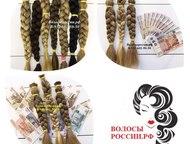 Покупаем волосы в Саранске А знаете ли Вы, что продажа волос может принести вам