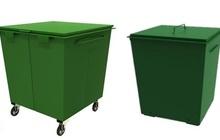 Металлический контейнер с крышкой