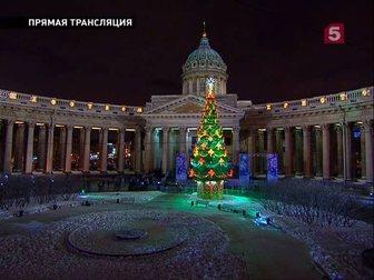 Смотреть foto  Автобусный тур на Рождество в Санкт- Петербург 33864400 в Саранске