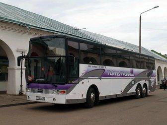 Свежее фотографию  Автобусный тур на Рождество в Санкт- Петербург 33864400 в Саранске