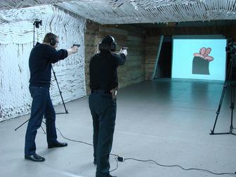 Скачать бесплатно фотографию Повышение квалификации, переподготовка Обучение частных охранников 38236117 в Саранске