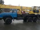 Новое фотографию  Услуги автокранов вездеходов г/п 25 тн, 38247336 в Сарапуле