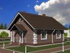 Смотреть фото Продажа домов Продам дом 38336037 в Сарапуле
