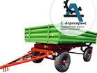 Смотреть фото  воздухораспределитель 2 птс 4 67693619 в Сарапуле