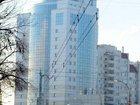 Фото в Недвижимость Коммерческая недвижимость Сдаю в аренду офис в центре г. Саратова! в Саратове 600