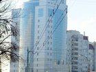 Фотография в Недвижимость Коммерческая недвижимость Сдаю в аренду офис в центре г. Саратова! в Саратове 600