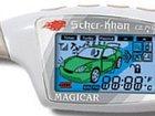 Фотография в   Брелок Scher-khan 5, основной брелок с дисплеем в Саратове 2000