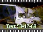 Уникальное foto Транспорт, грузоперевозки Грузовое такси Газель в Саратове 32743760 в Саратове