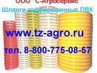 Изображение в   Шланг гофрированный предлагает купить производитель в Саратове 124