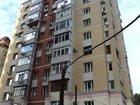 Коммерческая недвижимость в Саратове