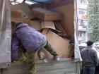 Скачать foto Транспорт, грузоперевозки вывоз мусора,мебель,строительный,дачный,газель увеличенная,грузчики т 464221 32938663 в Саратове