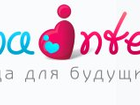 Фото в Одежда и обувь, аксессуары Женская одежда Магазин одежды для беременных приглашает в Саратове 0