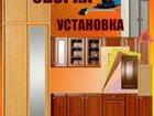 Фотография в Прочее,  разное Разное г. Саратов  сборка-установка мебели любой в Саратове 0