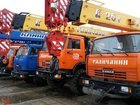 Фото в Авто Разное Компания ООО Спецмонтаж предлагает услуги в Саратове 0