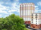 Скачать фото Квартиры в новостройках Продам 1к квартиру в новостройке 33803847 в Саратове