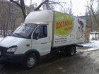 Изображение в Авто Транспорт, грузоперевозки Грузоперевозки на а\м Газель-4 метра (термобудка) в Саратове 300