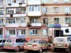 Скачать изображение Коммерческая недвижимость Аренда нежилого помещения 34842978 в Саратове