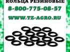 Скачать foto  Кольцо резиновое цена 35372250 в Саратове