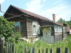 Фотография в   Продается отдельно стоящий дом в п. Тепличный, в Саратове 1000000