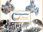 Скачать бесплатно фото Строительные материалы Предлагаем клапаны нержавеющие по низким ценам 36288739 в Саратове