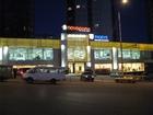 Уникальное фотографию Коммерческая недвижимость Сдача в аренду торговой площади 36603229 в Саратове