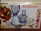 Просмотреть фотографию Кухонные приборы продам СРОЧНО кухонный комбайн! 36659489 в Саратове