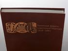 Свежее фото  Памятная медаль советского периода, 1919-1991, Каталог 36819573 в Саратове
