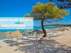Свежее изображение Туры, путевки Отдых в бархатный сезон в Греции | Погода| Развлечения| Экскурсии 37008655 в Саратове