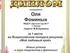 Фото в   Приглашаем принять участие во Всероссийских в Саратове 70
