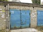 Уникальное изображение Гаражи, стоянки продаю гараж ул, Деловая 37541359 в Саратове