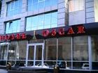 Увидеть изображение  Гостиничный Комплекс Оскар 37544999 в Саратове