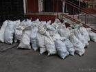 Скачать бесплатно фото  вывоз строительного мусора в мешках т 464221 37601174 в Саратове