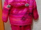 Скачать фотографию  Зимний финский костюм 37755258 в Саратове