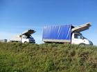 Скачать фото  Вывоз строительного мусора в мешках 38334744 в Саратове
