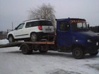 Фотография в   Эвакуация автомобилей в Саратове и области в Саратове 1200