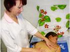 Изображение в   Массаж •лечебный (при ортопедических нарушениях, в Саратове 0