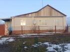 Просмотреть фотографию  Продаю дом в с, Бобровка Красноармейского района 38773220 в Саратове