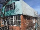Изображение в Недвижимость Продажа домов Продам кирпичный дом в Октябрьском районе в Саратове 3800000