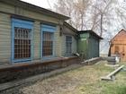Фото в Недвижимость Комнаты Продаю часть дома в Заводском районе ул. в Саратове 1630000
