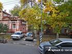 Уникальное фото  Продам комнату в центре Саратова Шевченко /Вольская, 39287612 в Саратове