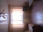Новое фотографию  Сдаю комнату на пр-те Строителей /техучилище 39858397 в Саратове