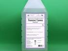 Уникальное фото Импортозамещение «Униконс - гамма» - защита молока от кишечки 66486765 в Саратове