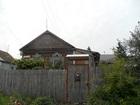 Смотреть foto Дома Продам деревянный дом в Заводском районе /магазин Волга 68114088 в Саратове
