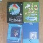 Продам учебники ,атласы и контурные карты 5-7 класс