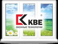 Пластиковые окна, лоджии, балконы Компания окна Континент предлагает профессиона