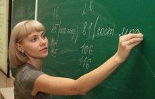Помощь в написании дипломных, курсовых и контрольных работ