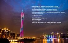 Мебельный тур в Китай, Мебель из Гуанчжоу, Фошань