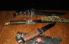 Ножи СССР