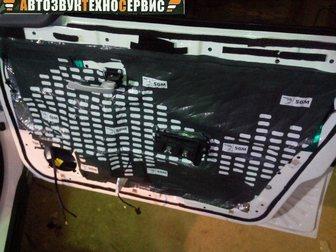 Увидеть фотографию Тюнинг Установка АвтоЗвука,сигнализаций,Шумоизоляция авто,Изготовление акустических подиумов и полок 20012608 в Саратове